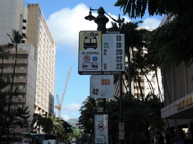 f:id:hawaiira-men:20190311203301j:plain