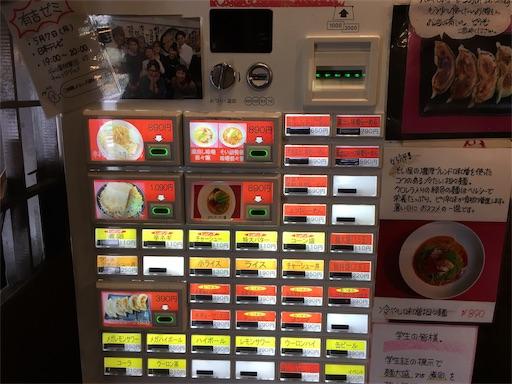 そい屋の自動販売機の写真