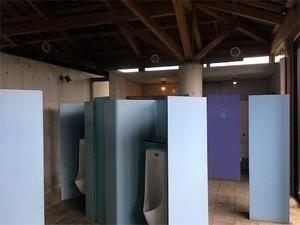 ビンゴバーガートイレ2