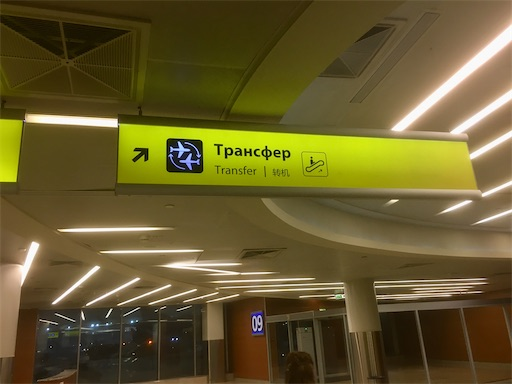 f:id:hawaiira-men:20200219233416j:image