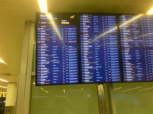 f:id:hawaiira-men:20200219233422j:image