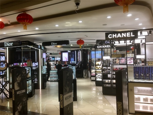 f:id:hawaiira-men:20200219233643j:image