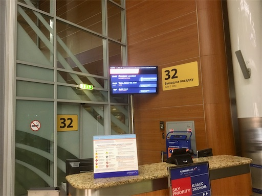 f:id:hawaiira-men:20200219233843j:image