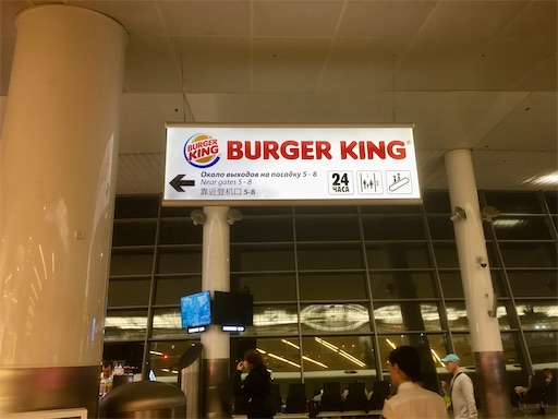 f:id:hawaiira-men:20200219233847j:plain