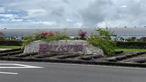 f:id:hawaiira-men:20201124103823j:image