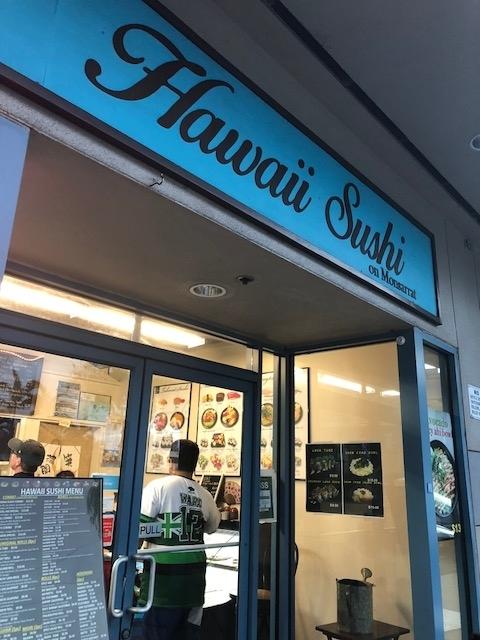 f:id:hawaiiwife:20180828054421j:plain