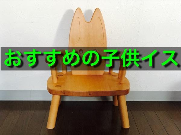 f:id:hawaishi:20180830022257j:plain