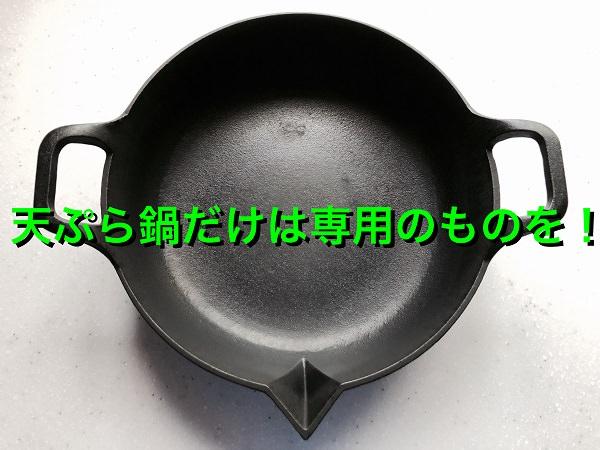 f:id:hawaishi:20180903013615j:plain