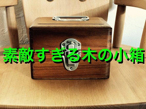 f:id:hawaishi:20180904134713j:plain