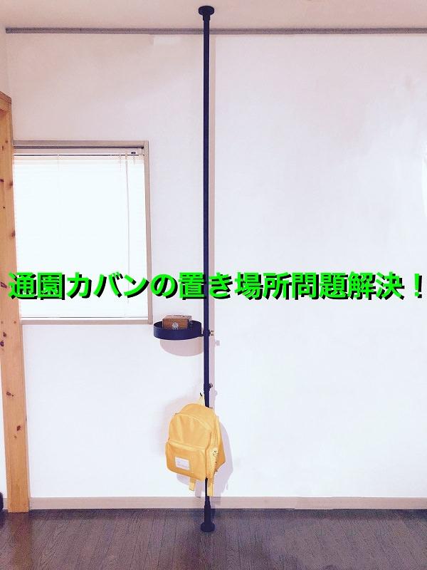 f:id:hawaishi:20180907014631j:plain