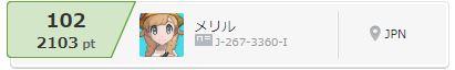 f:id:hawawawawa:20180515193351j:plain