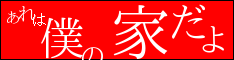 20090616201142