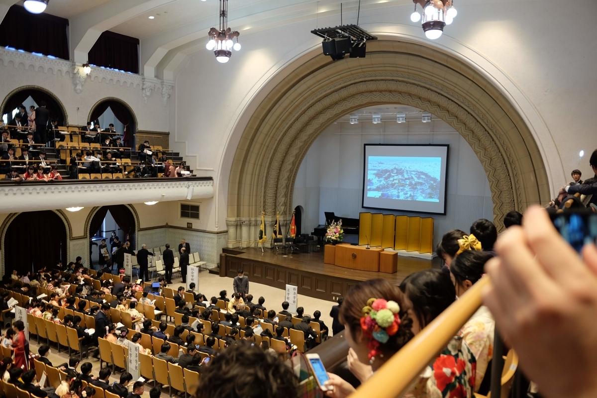 卒業式の兼松講堂