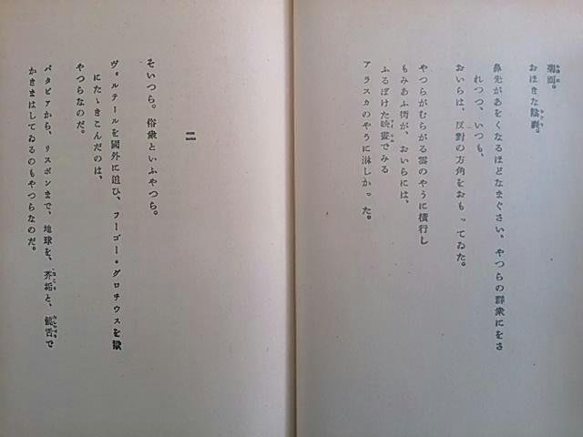 イメージ 15