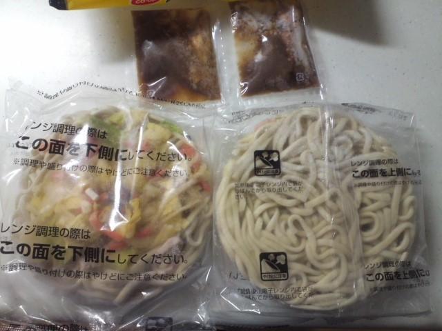 コープ 8種具材ともっちり麺の焼ちゃんぽん