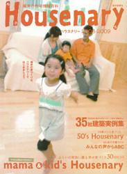f:id:haws:20080916214817j:image