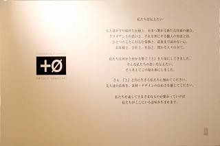 20110524180642