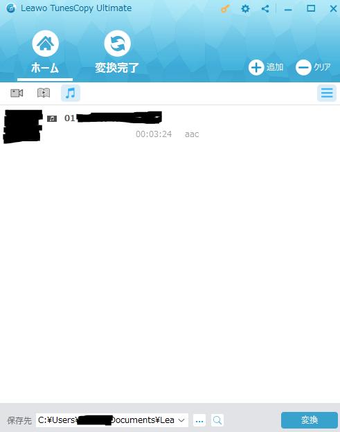 f:id:haxnume:20180314170401p:plain