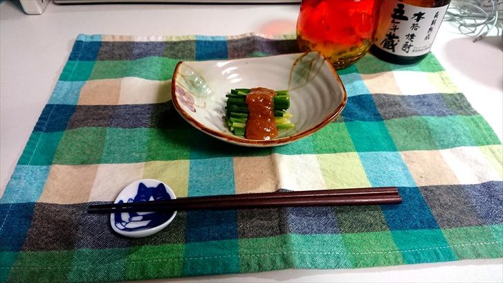 行者にんにく 酢味噌和え 食べる