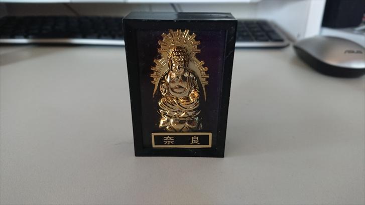 自分へのお土産 奈良の大仏
