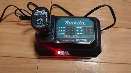バッテリー充電 TD021