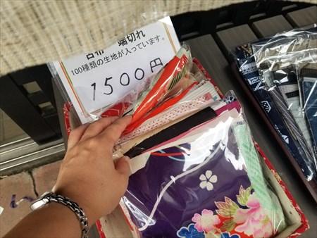 古布100枚(1,500円)