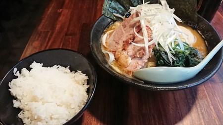 実食 【家丸】 [駒沢大学駅]