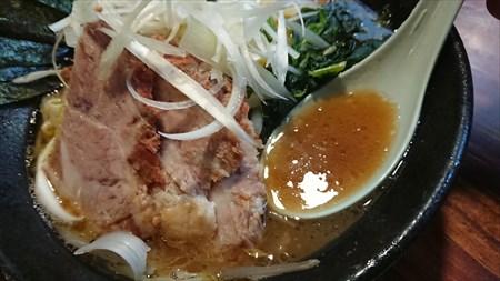 スープ 【家丸】 [駒沢大学駅]
