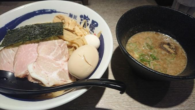 到着 【濱星】 (二子玉川駅)