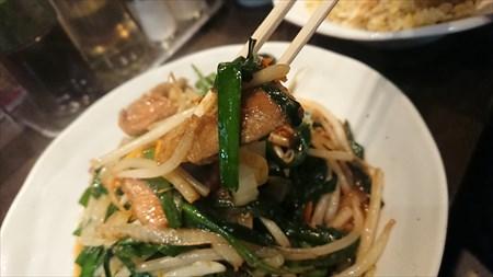 ニラレバ炒め 【香味】 (二子玉川駅)
