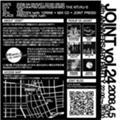 [flyer] JOUNT24フライヤー裏