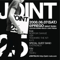 [flyer] JOINT25案2