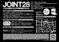 JOINT28ura