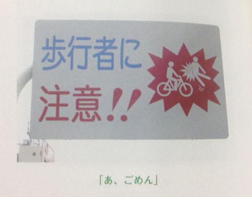 f:id:hayaarukinomarg:20150805231036j:plain