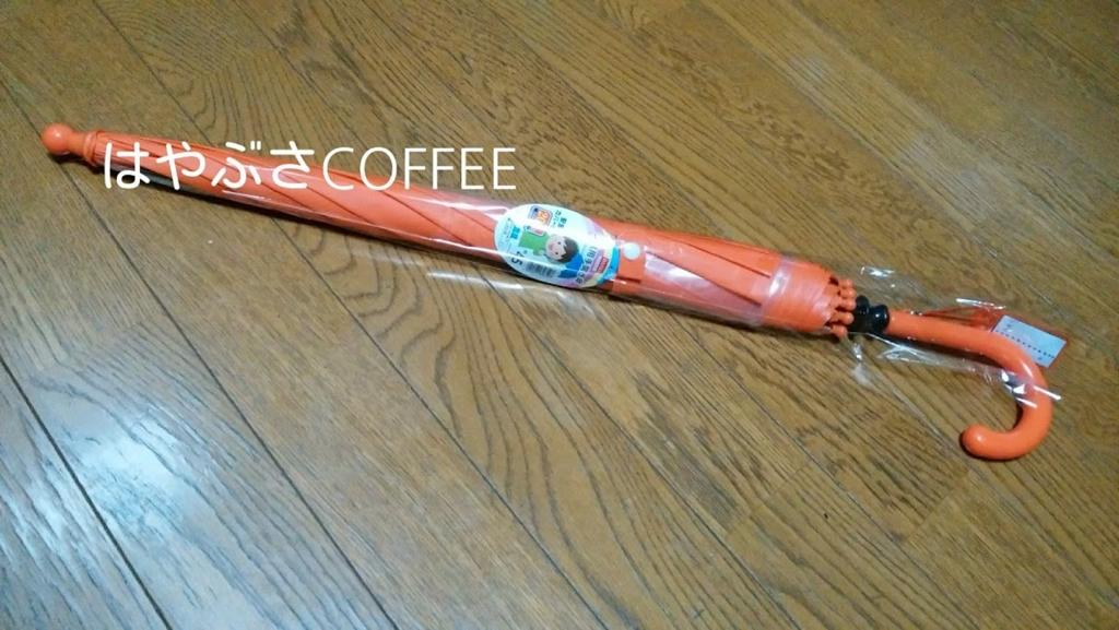 f:id:hayabusacoffee:20161022203351j:plain