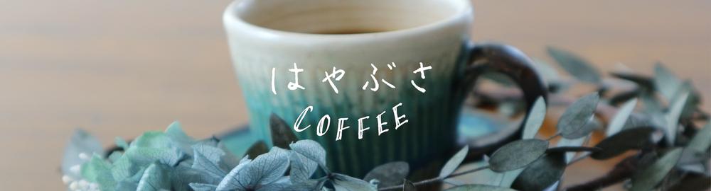 hayabusacoffee
