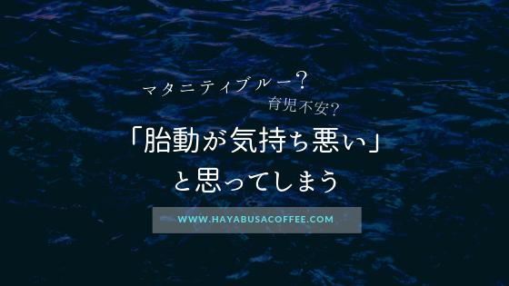 f:id:hayabusacoffee:20190307161749p:plain