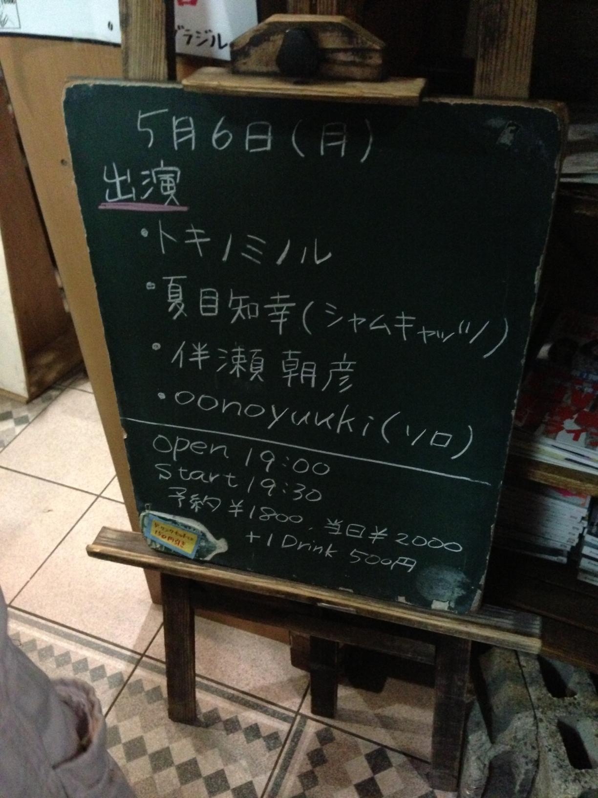 20130506191233
