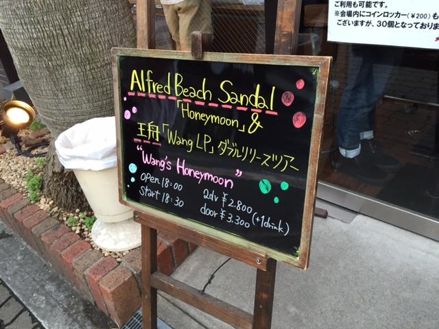 20150516181407
