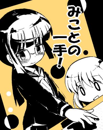 f:id:hayahiro823:20130505235525j:image