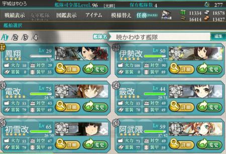 f:id:hayahiro823:20130715191939j:image