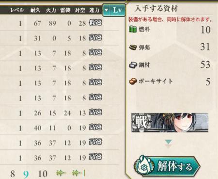 f:id:hayahiro823:20130715192159j:image