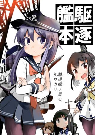 f:id:hayahiro823:20140911071534j:image