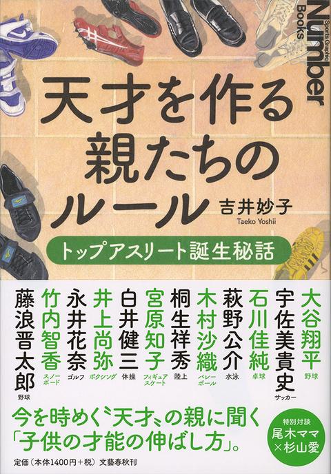 f:id:hayahiro_fx:20200122170828p:plain