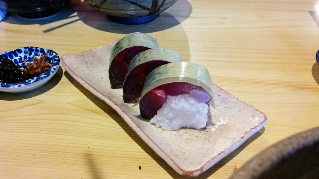 大也 鯖寿司1