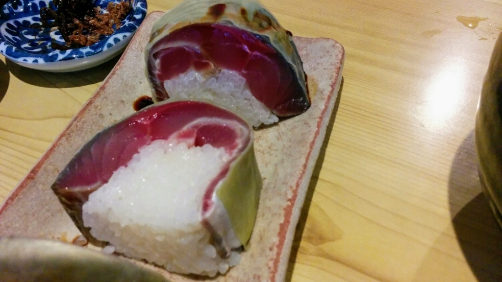 大也 鯖寿司2