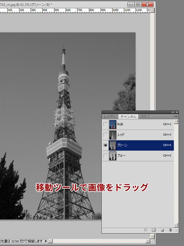 f:id:hayakawa-pencil-1951:20161119151339j:plain