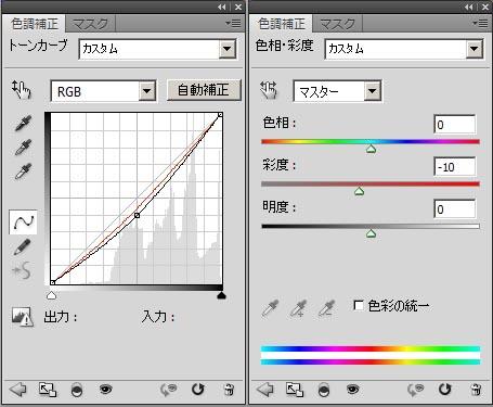 f:id:hayakawa-pencil-1951:20161119151538j:plain