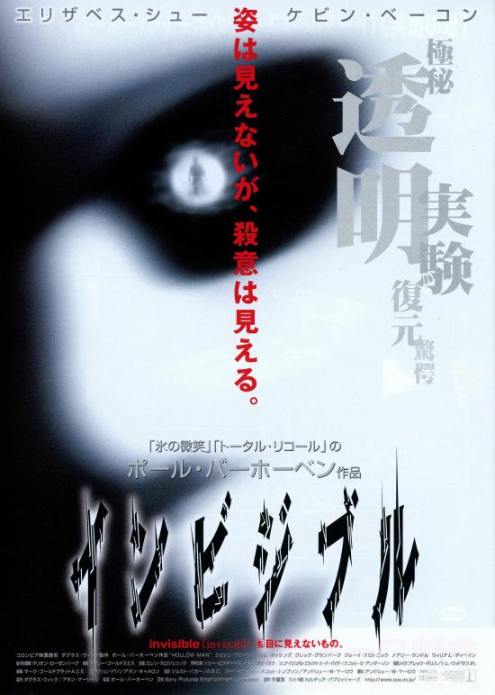 f:id:hayakawa0ryo:20170713135006j:plain