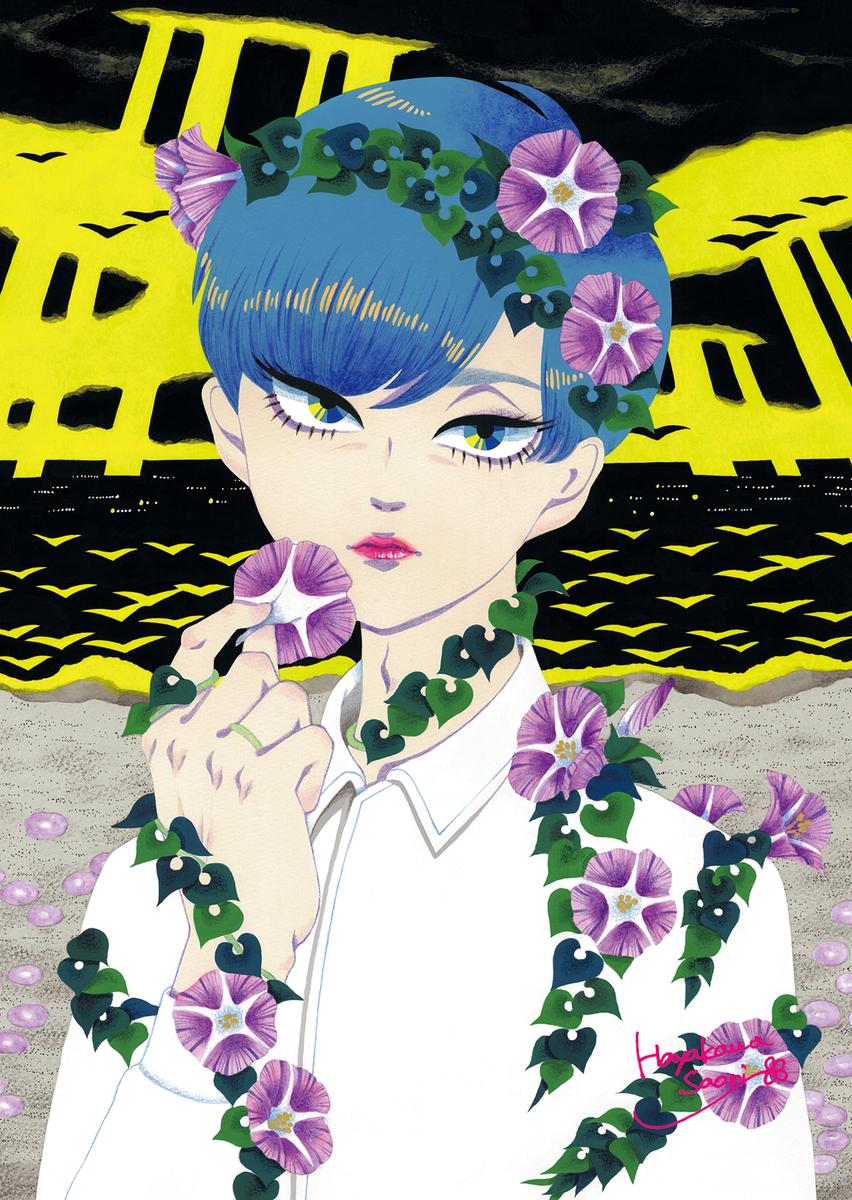 f:id:hayakawasetsuyaku:20200616103310j:plain
